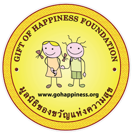 Gift_of_Happiness_Foundation_Logo_2016